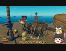 [ゆっくり実況]Raft、流されるままに生きるPart5[Steam]