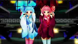 【MMD】琴葉姉妹が娘々スペシャルサービスメドレー(特盛り)歌って踊ってくれたよ【VOICEROID】