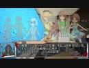 【ゆっくりTRPG】鋼鉄樹民のネクロニカ その3