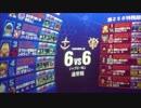 【戦場の絆】お手軽千点ゲー機体【Sクラス()】ほんまか工藤 thumbnail