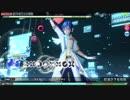 【PDAFT】初音ミクの激唱(EXTREME) KAITO:オリジネイター