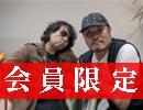 れいとしょう#01『マカロニほうれん荘』特集