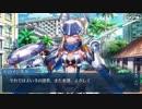 【実況】今更ながらFate/Grand Orderを初プレイする!サーヴァントサマーフェスティバル25
