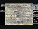 【公式】うんこちゃん『ニコ生☆音楽王 龍玄とし (Toshl XJAPAN)』2/3【2018/08/15】