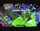 【X】ボイチェビ共のガチマッチ!part51【バレデコ,ハイカス】