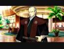 【Fate/Grand Order】サーヴァント・サマー・フェスティバル! ロコモコ!
