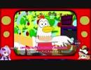 ゆっくり魔理沙たちのパラッパラッパーPart4 【PS4リマスター版】