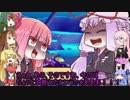 【ドカポンDX】ゆかり達ゎ・・・ズッ友だょ! part22【VOICEROID+実況】 thumbnail