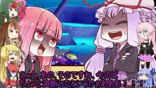 【ドカポンDX】ゆかり達ゎ・・・ズッ友だょ! part22【VOICEROID+実況】