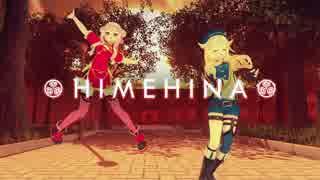 【ヒメヒナMV】「ようこそジャパリパークへ」歌ってみた feat.ばあちゃる48/ねこます