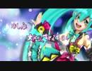 【初音ミク】Magical MIRAI short ver.【Borderlessオリジナル曲】