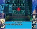 【ゆっくり実況】世界樹の迷宮Ⅲ 妄想ストーリー付 第63話