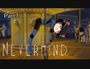 【Nevermind】~トラウマ探索~Part7【VOICEROID+ゆっくり実況】