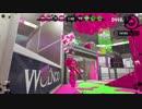 【オフロ動画14】エッッロイTKがアワアワで塗られたく~る【スプラ2プレイ動画】
