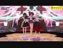 【東方MMD】天狗トリオで桃源恋歌【カメラ固定・字幕有】(1080p_60fps)