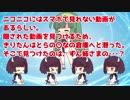 第44位:【ざっくり解説】エッ、スマホでニコニコ動画を?見れらぁ!【ひじき祭CM】 thumbnail