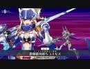 【FGO公式高画質版】水着 謎のヒロインXX 宝具「蒼輝銀河即ちコスモス」【Fate/Grand Order】