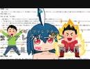 英語禁止モッツァレラチーズゲームに挑戦するバーチャルyoutuber【英語喋ったら動画終了】