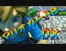 【実況】始めていくぜ!マリオカート8DX part239