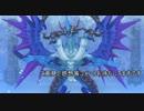 【ゆっくり】姫と愉快な仲間たちの世界樹【新2】その73