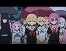 魔法少女サイト 第10話「BREAKING」