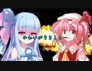 【PSO2ゆっくり+ボイロ実況】琴葉姉妹とスカーレット姉妹のアークス生活 第2話