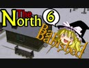 【ゆっくり実況】 Banished The North Part 6 【日本語化求む】