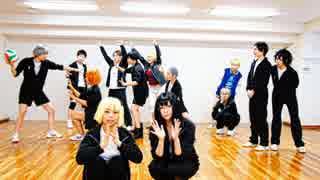 【コスプレ】Yeah!Yeah!!Yeah!!!【HQ】
