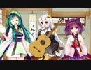 【ボーカロイドが】ひとりぼっちのハブラシ (Ver. Acoustic)【弾き語り】