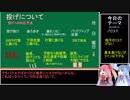茜ちゃんが恋姫演武を教えてくれるらしい5(投げへの対応+α)