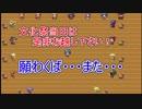 【実況】初心者人狼ゲーム堂々の完結!そして・・・【あつまれ!人狼大会!最終章♯4】