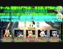 USC JAPARIPARK  解説動画 【アメリカビーバー・スカウト戦】