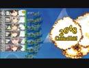 【字幕プレイ】艦これ第二期換装開始!【Block-1】