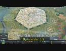 【CitiesSkylines】六角形の区画だけで街をつくる Ep15【ゆっくり実況】