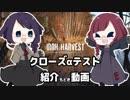 【ゆっくり実況】Iron Harvestで遊びたい【クローズαテスト】