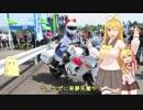 【KLX125】弦巻マキのバイク女子始めました。 第4話「カワサキコーヒーブレイクミーティング」