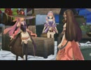 【シャリプラ実況】黄昏の謎に迫る錬金術士たちの物語 part21