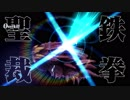 【Fate/Grand Order】サーヴァント・サマー・フェスティバル! ダイヤモンド・ラウンド・ビーチ Part.01