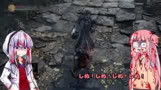 【DarkSoulsⅢ】眼帯茜と石ころ葵Part1【Voiceroid実況】