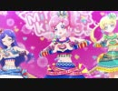 (サックスで) SUPER CUTIE SUPER GIRL (キラッとプリ☆チャン)