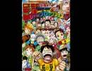 【週間】ジャンプ批評会【2018-36/37号】