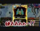 【実況】いたスト30th DQ&FFの世界でも金持ちになる!! 27軒目【カゲ】