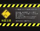 【幻想入り】そっくりさんの幻想郷01-02話