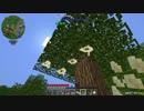 【Minecraft】魔術師が挑むFTB Beyond 01 画質改善版【ゆっくり実況】