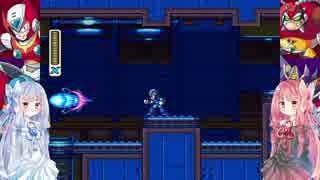 【Voiceroid実況】超絶望的ロックマンX2 part.3【ロックマンX2】
