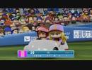魔理沙とアリスのペナントレース☆ mp.10