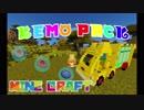 [けものフレンズ]Minecraftリソースパック Kemo Pack 紹介映像