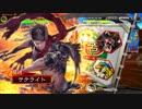 【ヘタレ】三国志大戦4Ver.2.0.0A【サテライト】98回