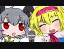 第8位:チョコレイト★ディスコ thumbnail