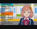 第75位:【音MAD】ココロヒマル【本間ひまわり×ココロオドル】 thumbnail